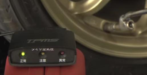 タイヤ空気圧モニタリングシステム(TPMS)